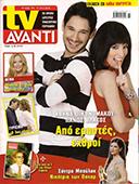 avanti-2010-cover
